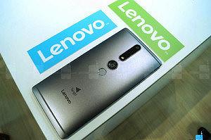 Lenovo phab2